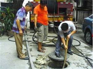 下水道堵塞需要注意的安全事项